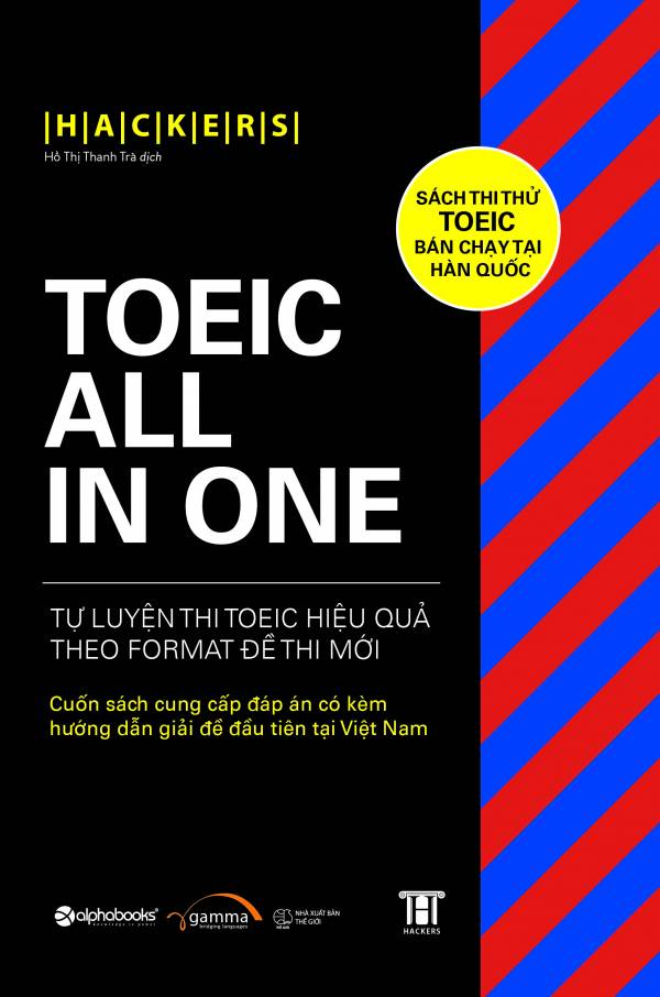 toeic-all-in-one