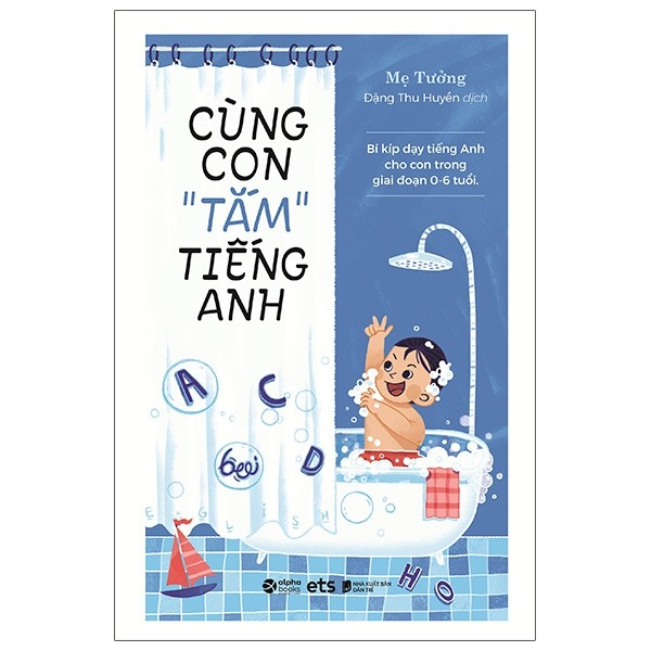 cung-con-tam-tieng-anh